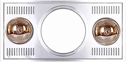 XHHWZB Embedded Calentador de baño, con Doble IC de Infrarrojos Oro Calefacción Bulbo, sin Ventilador, protección de la Seguridad 1000W