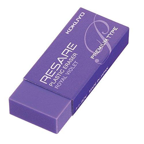 コクヨ 消しゴム リサーレ プレミアムタイプ 紫 3個セット