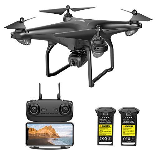 Potensic ドローン GPS搭載 飛行時間32分間 高度・座標ホバリング 1080P 120°広角HDカメラ 画像伝送零遅延 フォローミー オートリターン 制御最大距離300M 国内認証済み D58