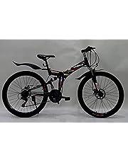 دراجة جبلي قابل للطي ترينكس