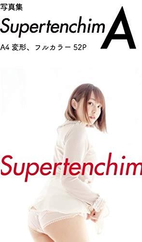 写真集Supertenchim A