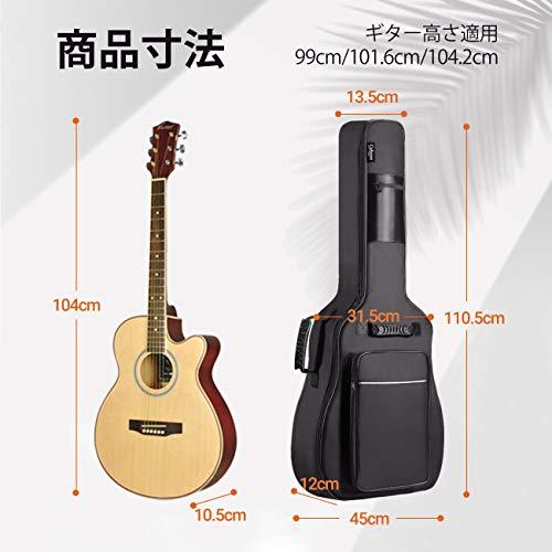 11位:CAHAYA『アコースティックギターバッグ』