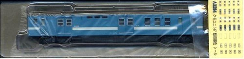 despacho de tienda Kumoyuni147 Iida Iida Iida Line Color (Model Train) (japan import)  el mas de moda