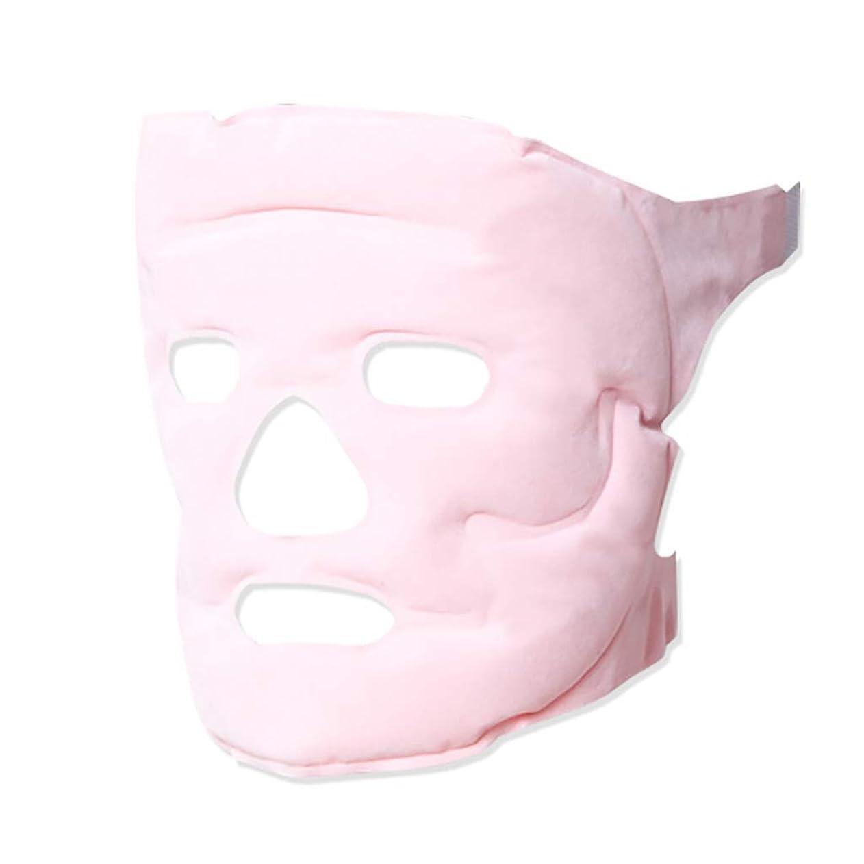 対話リースコジオスコvフェイスマスク睡眠薄い顔で美容マスク磁気療法リフティングフェイシャル引き締め判決パターン包帯アーティファクトピンク