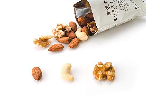 [Amazon限定ブランド]NUTSTOMEETYOUミックスナッツ個包装×30袋