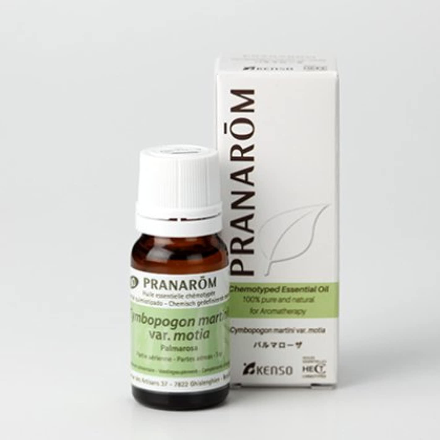 スタイル肺ヘロインパルマローザ 10mlトップノート プラナロム社エッセンシャルオイル(精油)