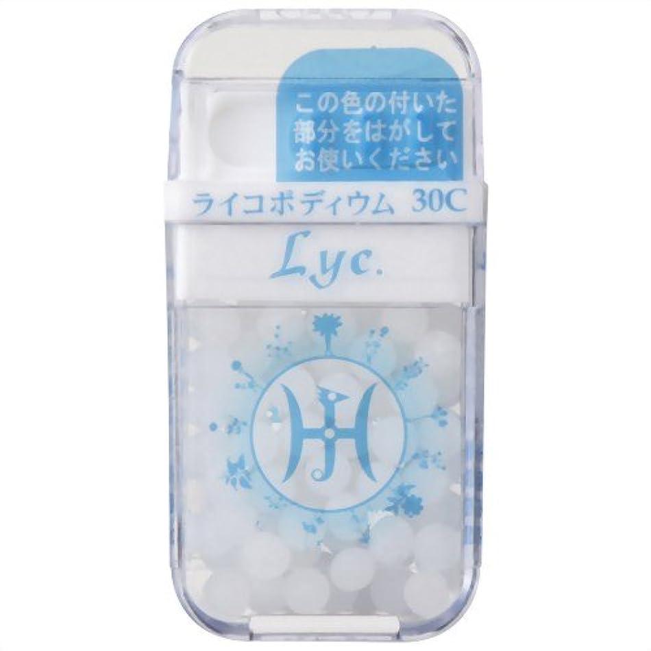 それによって見習い飲料ホメオパシージャパンレメディー Lyc.  ライコボディウム 30C (大ビン)