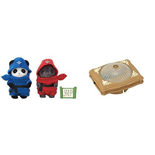 シルバニアファミリー 35TH? 赤ちゃん忍者 & シルバニアファミリー カ-524 光るルームライト【セット買い】