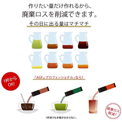 AGFプロフェッショナルプレミアム珈琲1杯用50本インスタント(スティック)