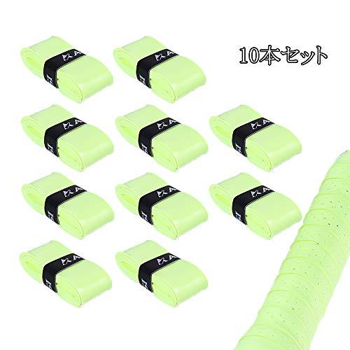 Hantox ゴルフ グリップテープ 10本セット ラケット用グリップテープ 滑り止め 吸汗 通気性抜群 ゴルフ/テニス/野球/バドミントン用
