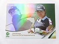 エポック 日本女子プロゴルフ協会2020■インサートキラカード■/SP-OKE/岡山絵里 ≪EPOCH 2020 JLPGAオフィシャルトレーディングカード≫