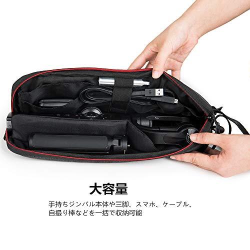 SHEAWA DJI Osmo Mobile 3 2 ケース ショルダーバッグ 大容量 携帯便利 小物類収納 Osmo Pocket Zhiyunなど