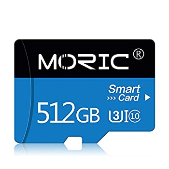 512GB Micro Car Class10 MicroSD Card for Nintendo Switch High Speed MemorySD Card for Android Smartphone Digital Camera Tablet and Drone