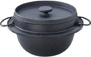 南部鉄器 ごはん鍋 3合炊 21085