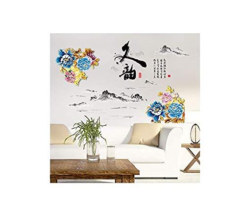 Zykang 3D Wandaufkleber Chinesischen Stil Lange Reim Zeichen Kunst Wandaufkleber Diy Wohnzimmer Schlafzimmer Dekoration Aufkleber Wandbilder