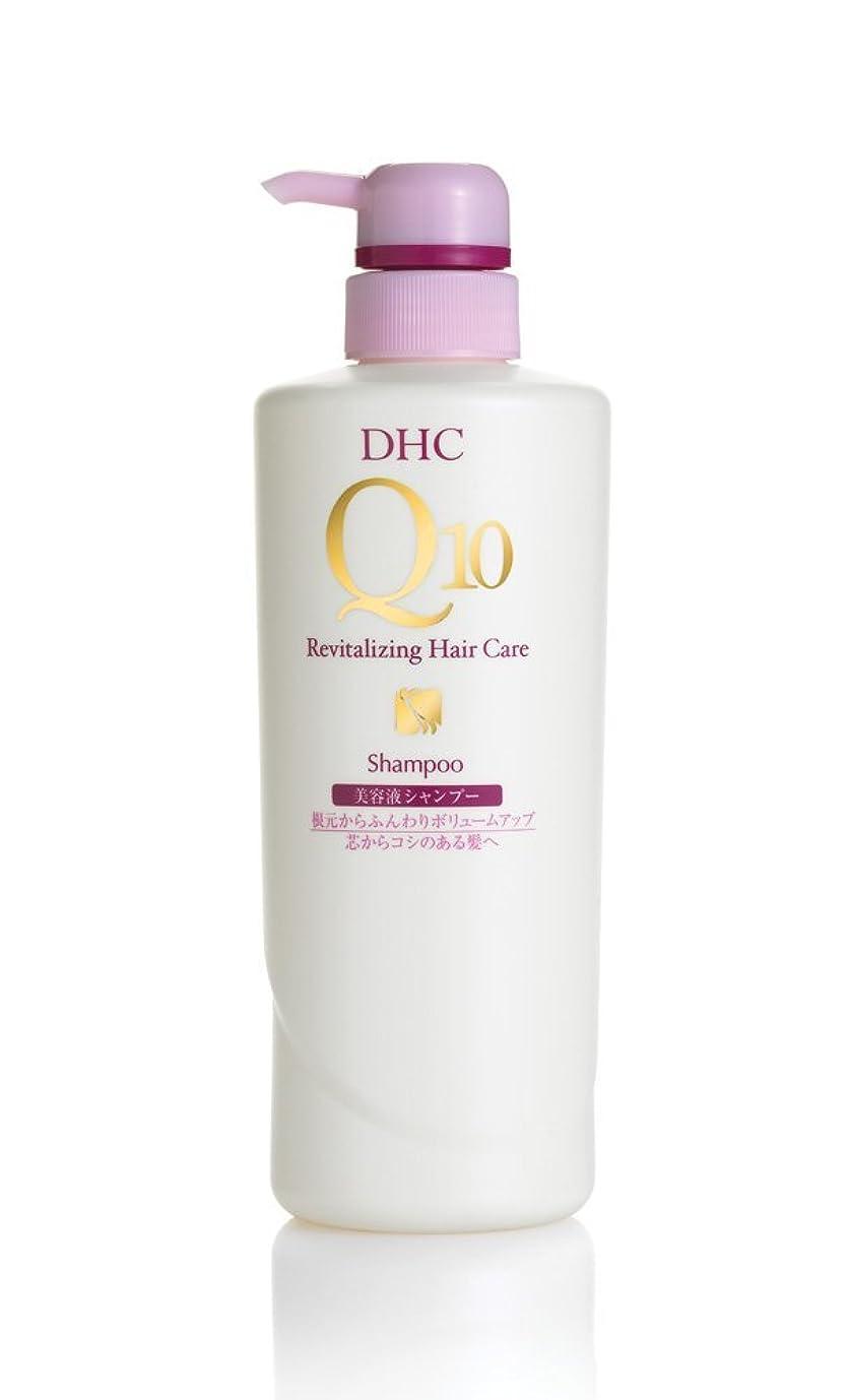 ささやきの中でプレゼンターDHC Q10美容液シャンプー 550ml