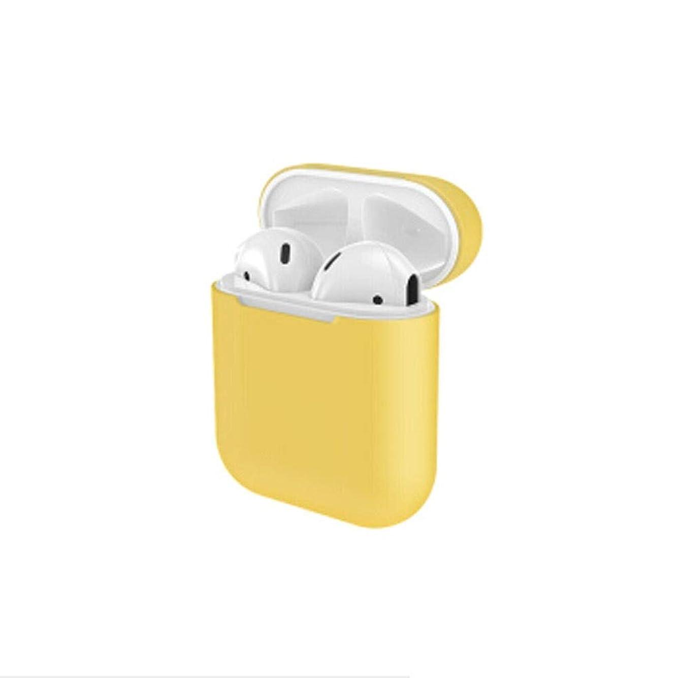 セミナークレジットサミットヘッドフォンカバー、AirPodsケース、ワイヤレスBluetoothヘッドセットボックス、液体シリコンケース、マルチカラーオプション (Color : Yellow)