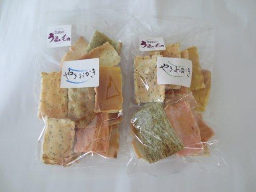 昔ながらの手焼きかきもち おかき 2袋 合成保存料 合成着色料 無添加 手作り 奈良県産