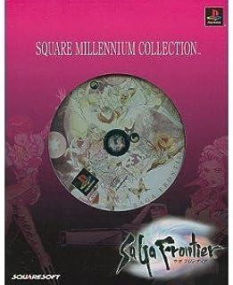 スクウェアソフト ミレニアムコレクション サガ フロンティア (スペシャルパック)
