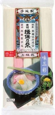 揖保乃糸 手延素麺 味三彩 上級品(赤帯)(250g:白50g×3束・赤50g×1束・青50g×1束)[k-s]