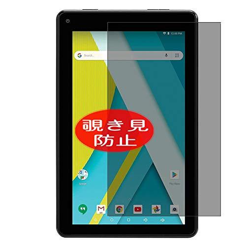 VacFun Anti Espia Protector de Pantalla Compatible con RCA (RCT6973W43MDN) Voyager III Android Tablet 7', Screen Protector Película Protectora (Not Cristal Templado) Filtro de Privacidad New Version