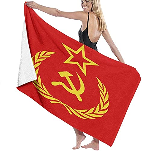 Microfibra Telo Mare,Icona Del Comunismo Dell'Urss Con Martello E Falce Sovietica E Rami Con Foglie Stella Rossa U Asciugamano Da Bagno Altamente Assorbente Per Il Bagno Del70X140 Cm (28X56 Pollici)
