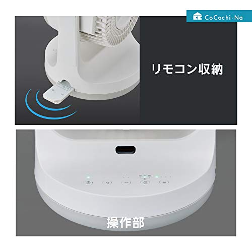ドウシシャサーキュレーターCIRKILATOR14cm【分解して水洗い可能】ピュアホワイト