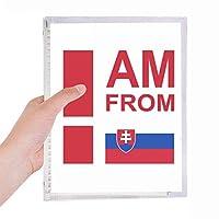 私はスロバキア出身です 硬質プラスチックルーズリーフノートノート