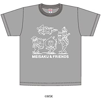 Tシャツ「あはれ!名作くん」08/グレー Lサイズ(描き下ろしイラスト)