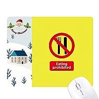 ロゴなし食べる サンタクロース家屋ゴムのマウスパッド