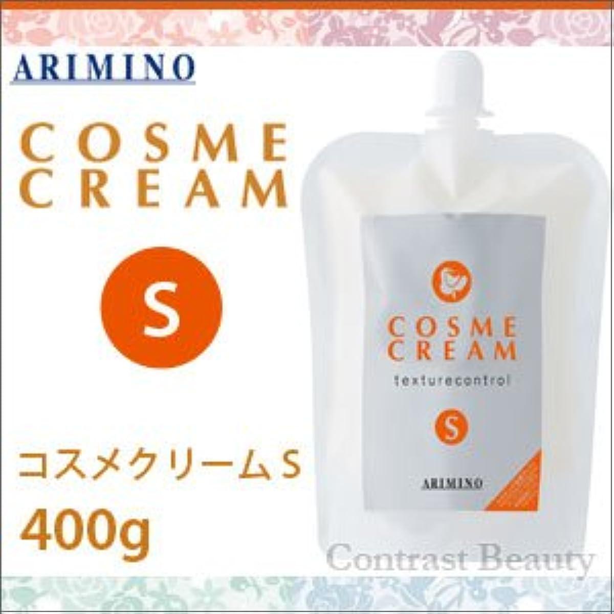 決して着実に次へ【X2個セット】 アリミノ コスメクリーム S 400g