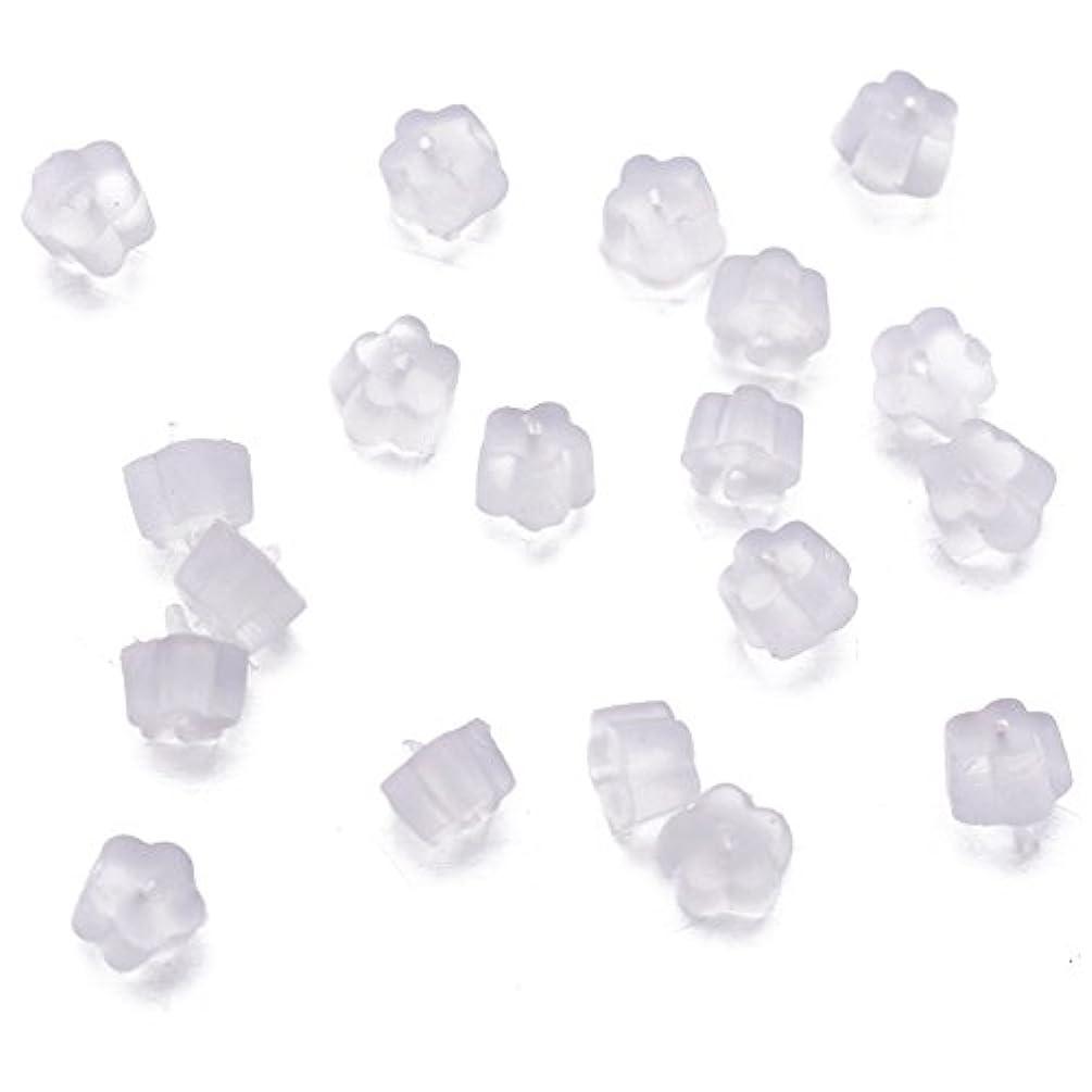 Pandahall 500pcs Clear Soft Plastic Earnuts Findings Earring Back Stopper Rubber Flower Ear Wire Clutch Earring Safety Backs 2.5x4mm
