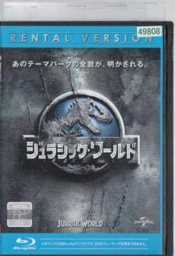 ジュラシック・ワールド Blu-ray