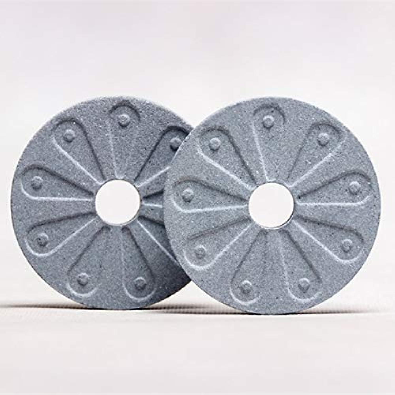 Fumak  AntiAging Rich Hydrogen Kangen Water Alkaline Energy Ceramic Filter Disc for Potable Water Filter & Water Purification