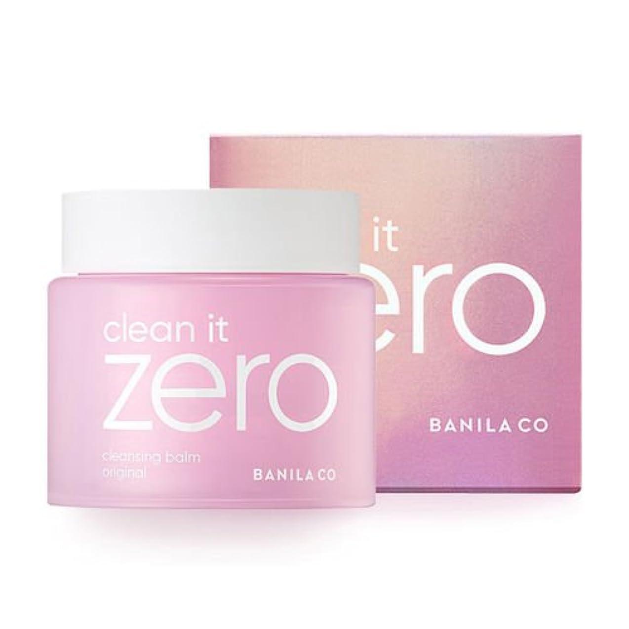 スイッチ気怠い不安[BANILACO/バニラコ] Clean it zero cleansing balm original 180ml / クリンイットゼロ クレンジングバーム オリジナル 180ml