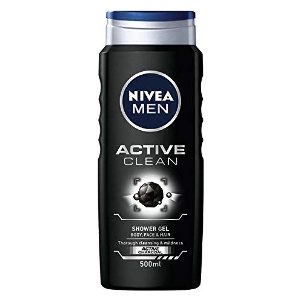 管理者東ティモール三角[Nivea ] ニベアの男性アクティブクリーンシャワージェル500ミリリットル - Nivea Men Active Clean Shower Gel 500ml [並行輸入品]