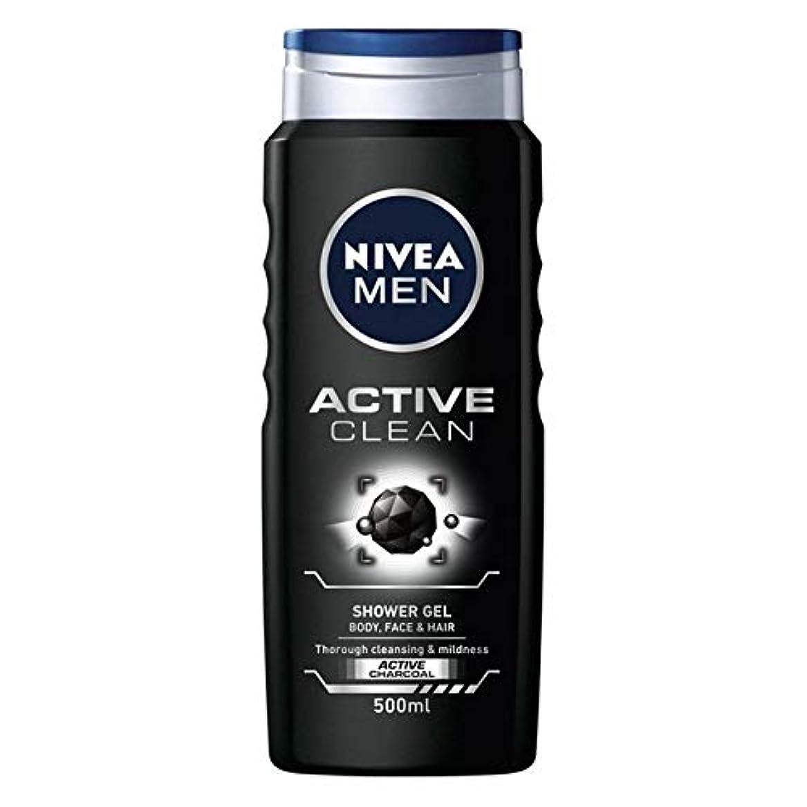 傷つける望遠鏡遅れ[Nivea ] ニベアの男性アクティブクリーンシャワージェル500ミリリットル - Nivea Men Active Clean Shower Gel 500ml [並行輸入品]