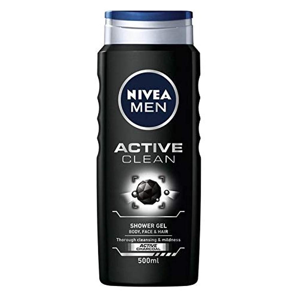 航空会社適格[Nivea ] ニベアの男性アクティブクリーンシャワージェル500ミリリットル - Nivea Men Active Clean Shower Gel 500ml [並行輸入品]
