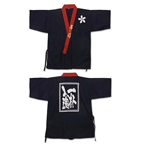 Sushi Bar Restaurant Chef Jacket Ropa Camarero Half Sleeve Uniforme Kimono Tops, # 13