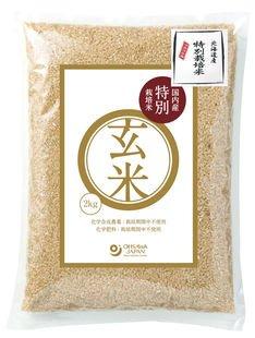 オーサワの特別栽培玄米(北海道産) 2kg×4個           JAN:4932828030418