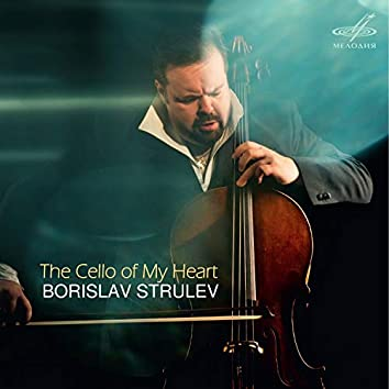 The Cello of My Heart
