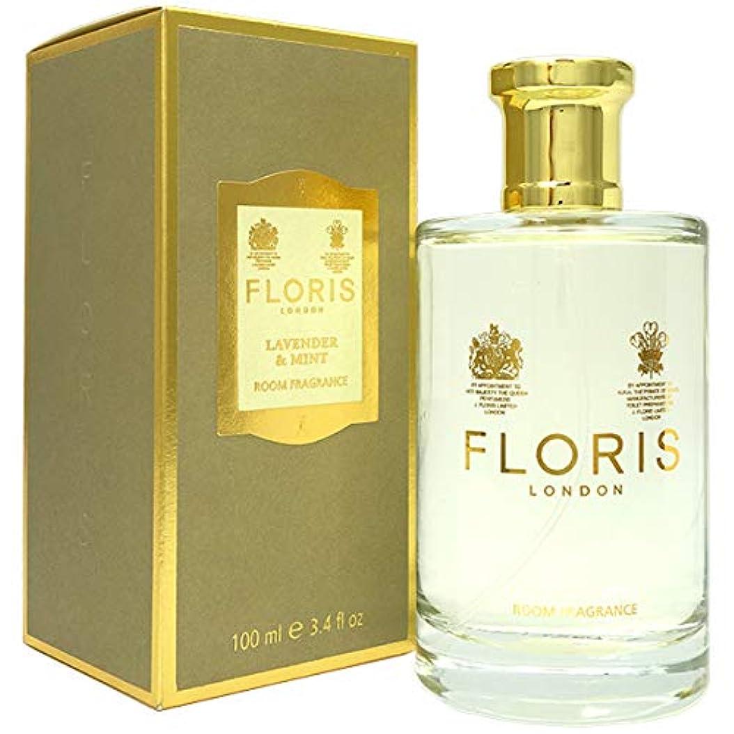 フローリス FLORIS ルームフレグランス ラベンダー&ミント 100ml [並行輸入品]