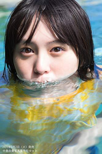『【Amazon.co.jp 限定】中島由貴写真集 スケッチブック』の1枚目の画像