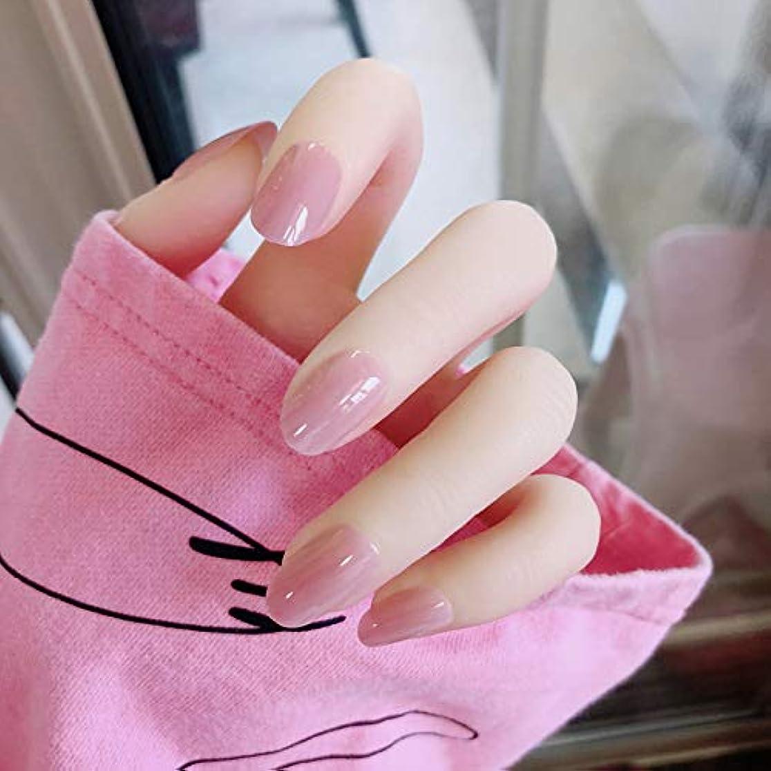 すでにかもしれない宣言する24枚純色付け爪 ネイル貼るだけネイルチップ お花嫁付け爪 (ライトピンク)