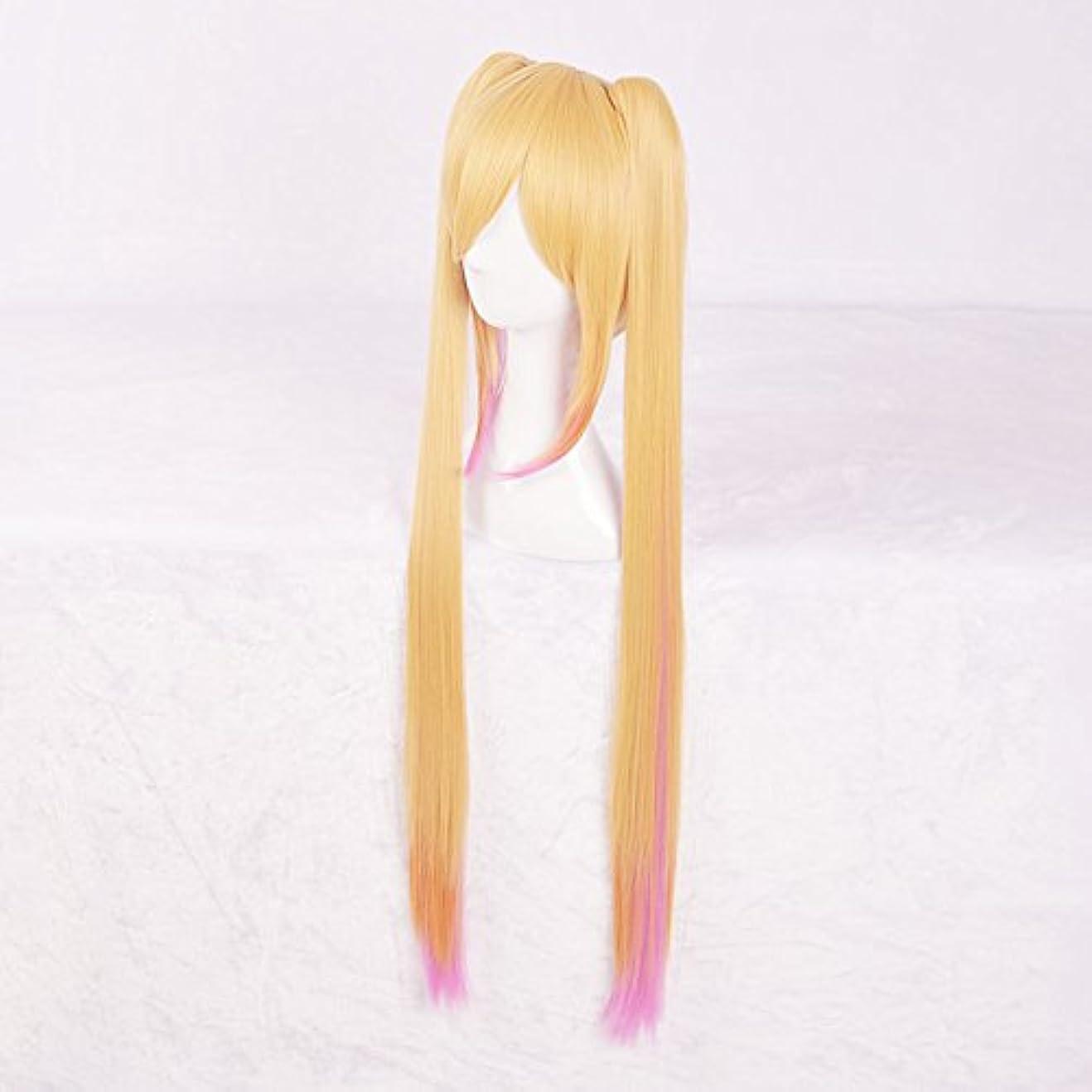 霧習字適合Koloeplf かつら三色グラデーションコスプレトールウィッグダブルポニーテールショートヘア小林のドラゴンメイド (Color : Tri-color gradient)