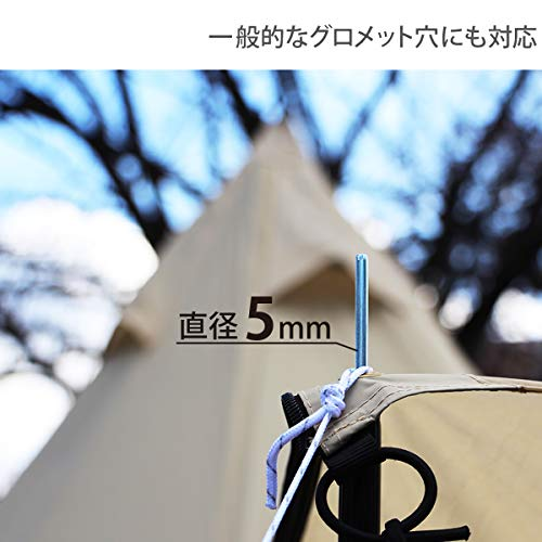 DOD(ディーオーディー)テントタープポール2本セットペグ&ロープ&収納袋付レッド(約)直径1.5×長さ170cmXP-01R