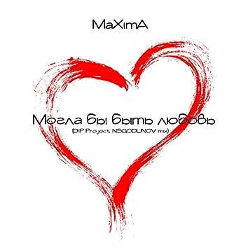 Megamix (Dip Project, Nsgodunov Mix)