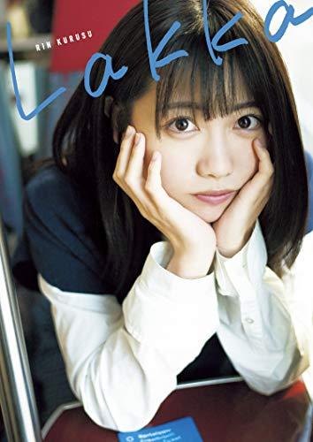来栖りん1stメジャー写真集『Lakka』 YJ PHOTO BOOK