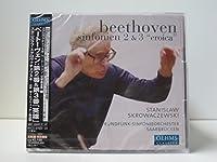 ベートーヴェン:交響曲第2番&第3番「英雄」