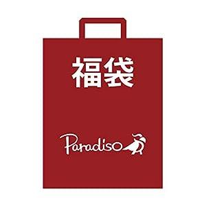 [パラディーゾ] 福袋5点セット パラディーゾ メンズ福袋2020 MIX 日本 LL (日本サイズL相当)